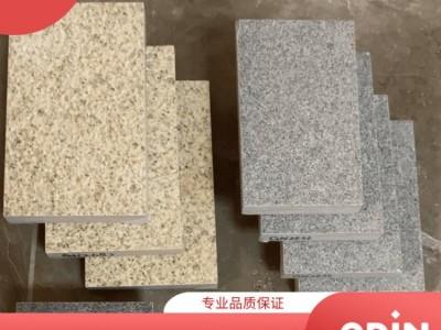 600x600mm 生态透水砖 建材家