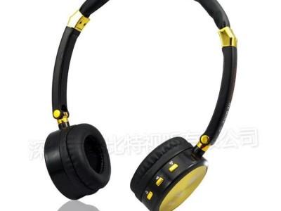 韩版蓝牙耳机 头戴折叠式 时尚无线