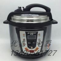 厂家直销高压锅 压力锅 家用 会销 礼品 厨房小家电