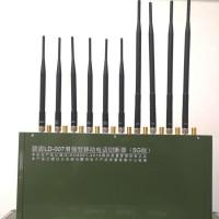 联盾LD-007增强型移动电话切断器5G版