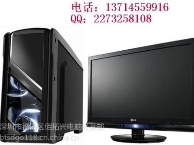 深圳组装电脑交易市场专业销售组装