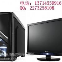 深圳组装电脑交易市场专业销售组装电脑配件硬件,价格公道